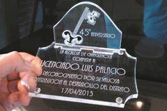 Laser Engraved Acrylic Award for District Anniversary